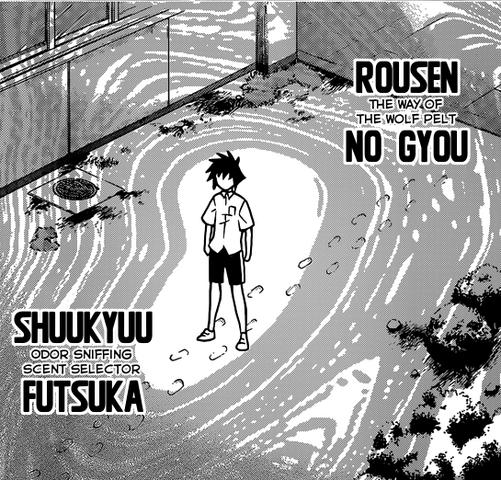 File:Shuukyuu Futsuka.png