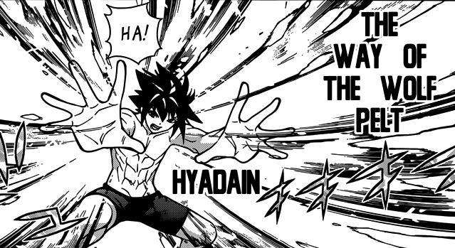 File:Hyadain.png