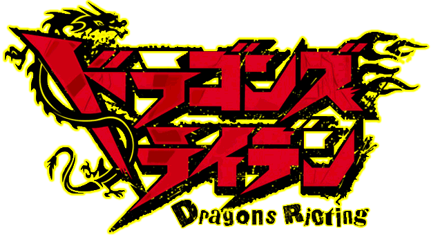 File:Dragons Rioting Logo.png