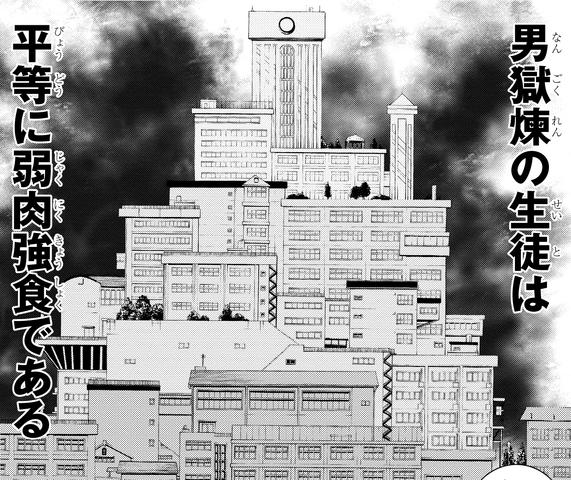 File:Nangokuren high.png