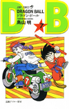 DBVol07(Refreshed)