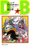 DBVol37(Refreshed)