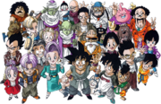 Dragon Ball Character Group