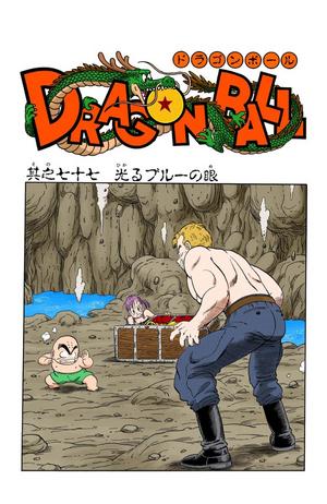 Dragon Ball Chapter 77