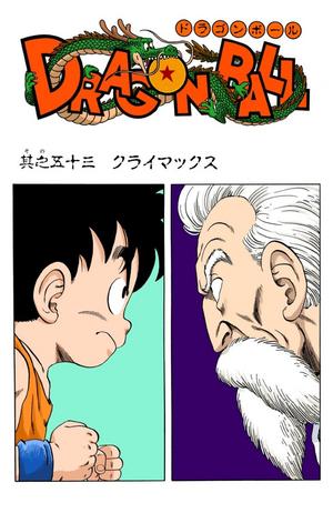 Dragon Ball Chapter 53