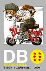 DBDCE28