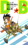 DBVol04(Refreshed)