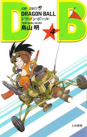 DBVol04(Refreshed)