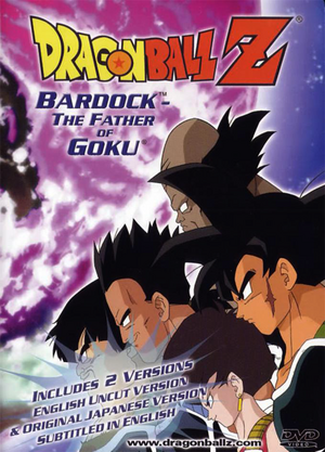 Bardock the Father of Goku