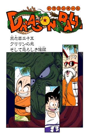 Dragon Ball Chapter 135