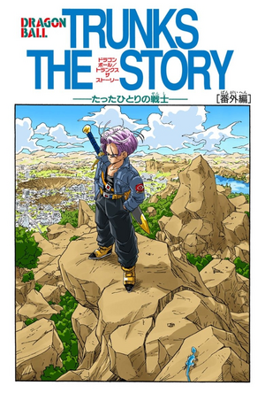 Trunks the Story