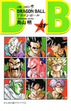 DBVol41(Refreshed)
