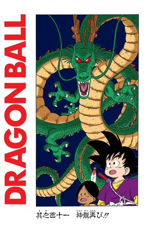 Dragon Ball Chapter 111