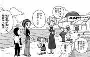 Bulma with her family