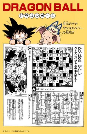 Dragon Ball Chapter 66