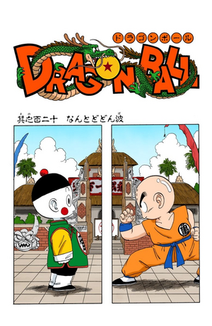 Dragon Ball Chapter 120