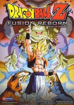 Fusion Reborn 1995