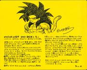 Toriyama Goku SSJ4