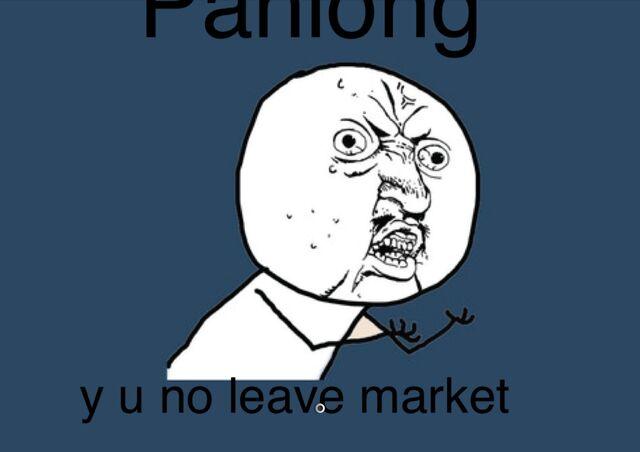File:Panlong y u no.jpg