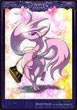 Card lady