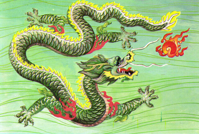 File:Chinese lung dragon.jpg