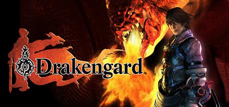 File:Drakengard.png