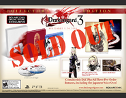 DD3 English Promotion - Sold Out