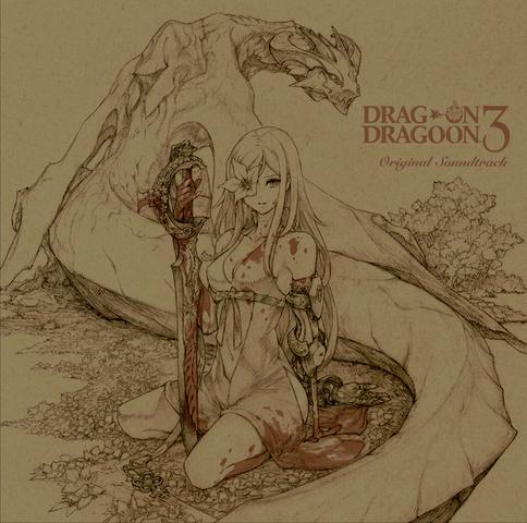 File:DRAG-ON DRAGOON 3 Original Soundtrack - Cover Art.png