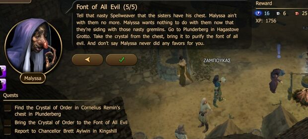 Font of All Evil (9)