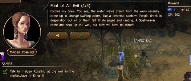 Font of All Evil (2)