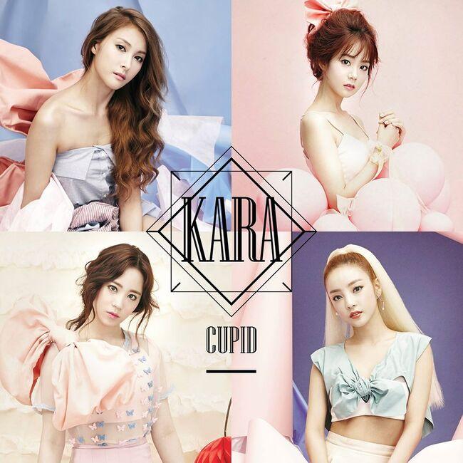 KARA-CUPID1.jpg