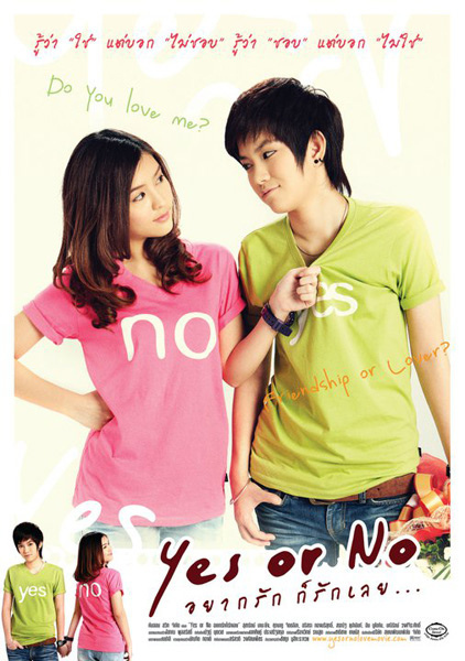 Lesbian Lives of Asian Cinema - Yes or No (Thailand)