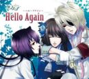 Kuranoa -Hello Again-