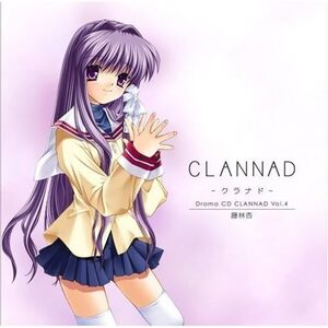 Clannad4
