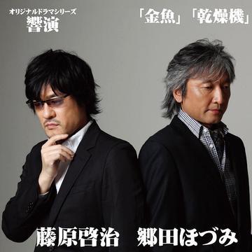 File:Kyoen2.jpg