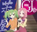 GJ-bu Vol.3 Bonus CD