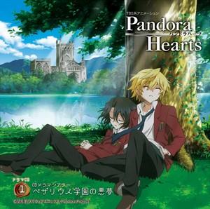 File:PandoraHearts1.jpeg