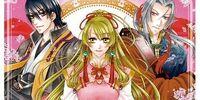 Ruri no Kaze ni Hana ha Nagareru Vol.1 Kuro no Otaishi