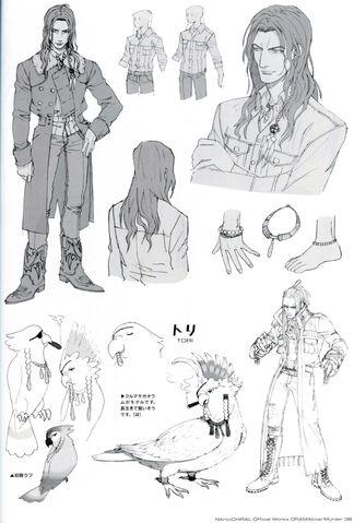 File:Concept art 18.jpg