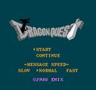 Dragon Quest title screen