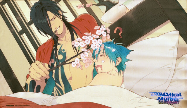 File:DRAMAtical.Murder.full.1496973.jpg