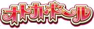 ODWiki-wordmark