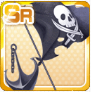 Fly The Jolly Roger