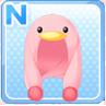 Chick Hood Pink