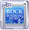 Rock Festival Standby Blue