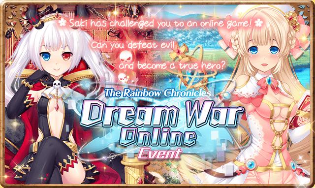 Dream War Online Header