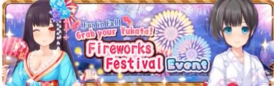 Fireworks Festival Event Banner