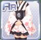 Japanese Maid White