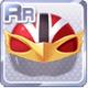 Ranger Helmet Red