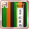Rakugo 03